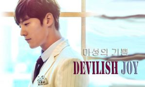 Drama Korea Devilish Joy Subtitle Indonesia