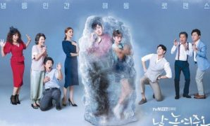 Drama Korea Melting Me Softly Subtitle Indonesia