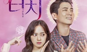 Drama Korea Touch Subtitle Indonesia